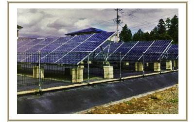 太陽光発電施設部門賞グランプリ