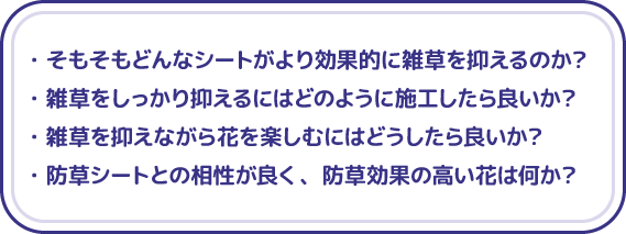 「福井県農業試験場」との共同研究